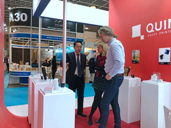 趣印科技2019德国法兰克福展