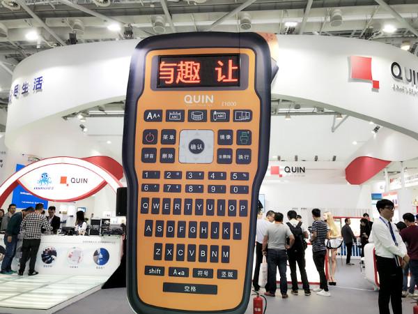 趣印科技E1000标签打印机形象模型