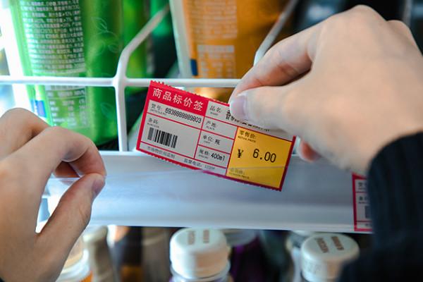 M110标签机打印商超标签