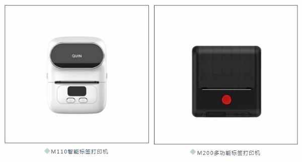 小标打印APP升级为可以连接多款打印机